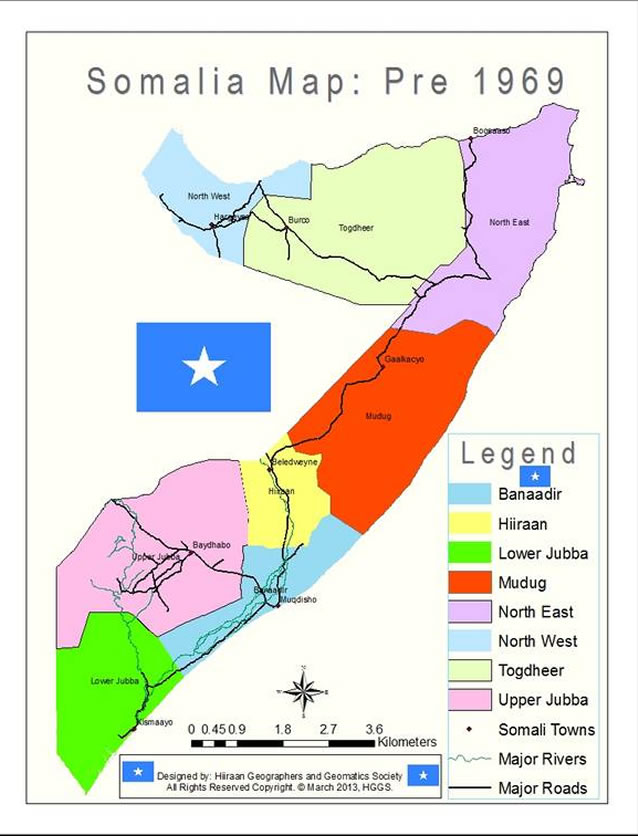 Hiiraan region a state of its own