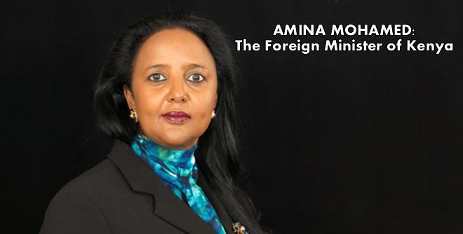 Profile Amb Amina Mohamed