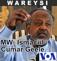 Dhageyso wareysiga Madaxweynaha Djibouti