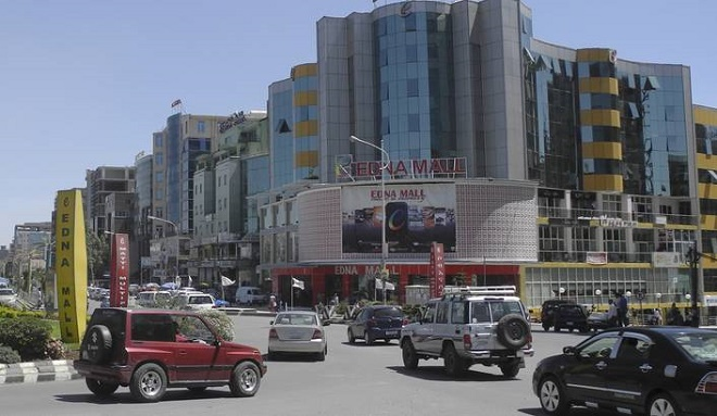New Hotel In Addis Ababa