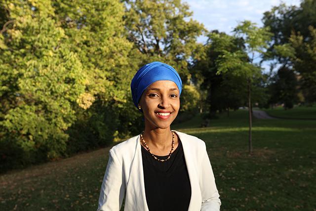 Somali Girl Pic