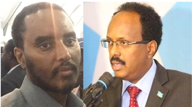 President Farmajo announces major security reshuffle