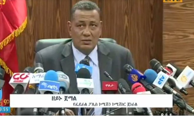 Police detain six additional officials from Ethiopian Somali
