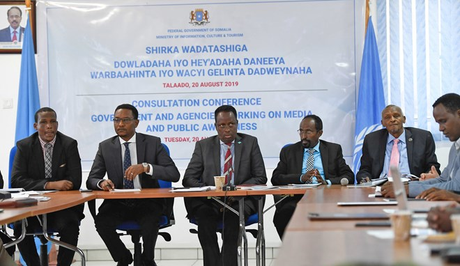 Somalia seeks help to implement media and public awareness strategy
