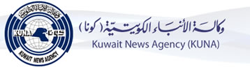 Ambassador Al-Budaiwi: Kuwait To Host Donor's Conference To Promote Education In Somalia