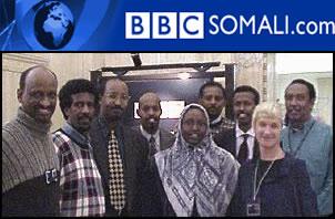 Hiiraan BBC Somali